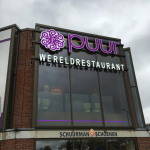 Puur wereldrestaurant Quickreclame